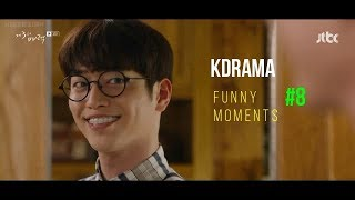 kdrama funny moments #8