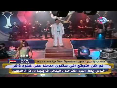 Iraqi music and dance - هذا حالي - قناة غنوة
