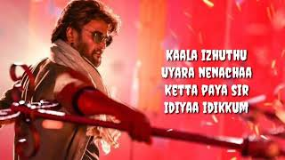 Marana mass lyrical video hd ll petta movie