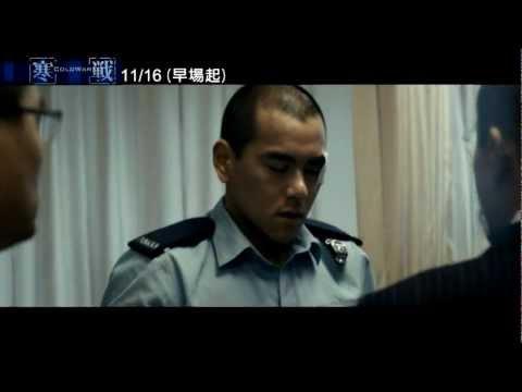 《寒戰》彭于晏專訪
