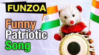 India Is Great | Funny Indian Patriotic Song in Hindi