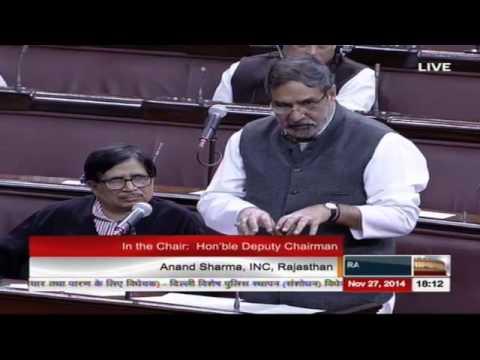 Question by Sh. Anand Sharma regarding The Delhi Special Police Establishment (Amnd.) Bill, 2014.