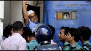 Bangladesh hangs Islamist tycoon Mir Quasem Ali