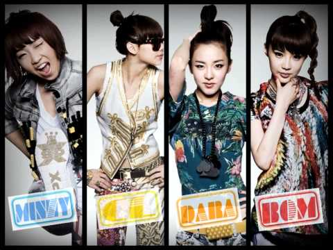 2ne1 - I Don't Care (audio) video