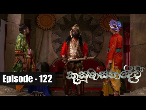 Kusumasana Devi | Episode 122 11th December 2018