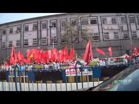 CPIM Party Rally Before Parliament Election At kolkata, India.