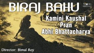 Biraj Bahu 1954 - Full Movie