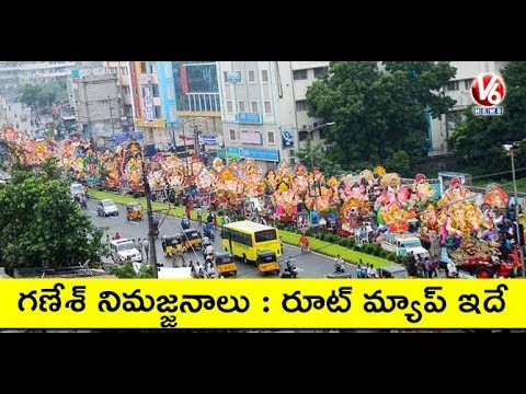 Hyderabad Police Finalised Ganesh Immersion Route Map   V6 News