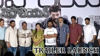 Napoleon Movie Trailer Launch - Anand Ravi