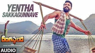 Yentha Sakkagunnave Full Song Audio || Rangasthalam Songs || Ram Charan, Samantha, Devi Sri Prasad