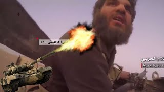 Watch ISIS terrorists scream and cry in the face of SAA tanks
