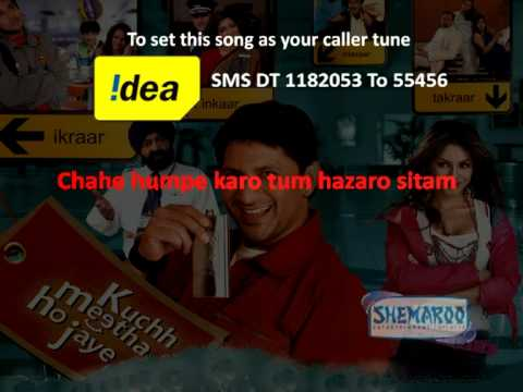 Best Seller Mobile Ring Tone  | Bhool Jayenge Hum| Kutch Meetha Ho Jaye video