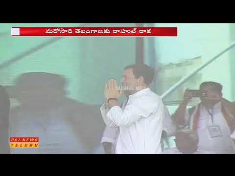 Congress to Conduct Bahiranga Sabha in Kodad || Komatireddy Rajagopal Reddy Election Campaign