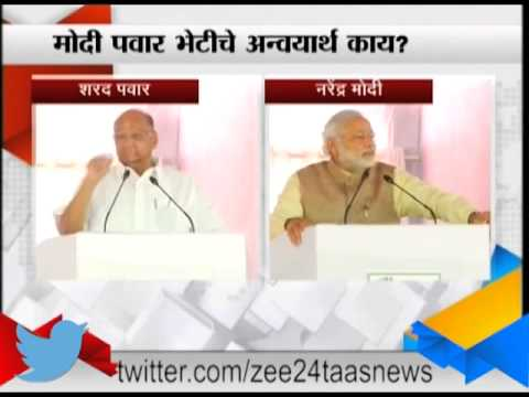 Baramati : Sharad Pawar And Narendra Modi On Friendship