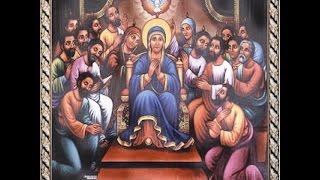 Melake Selam Kesis Dejene Sheferaw - Ethiopian Orthodox Tewahdo Church Sebket