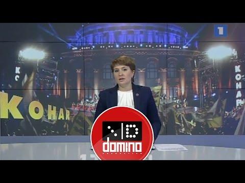 Armenian Public TV's coverage on DVD Presentation of the KOHAR with Stars of Armenia concert