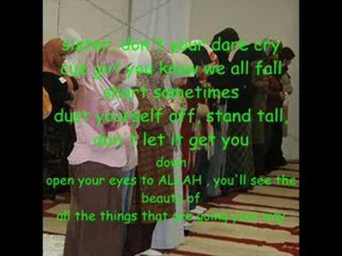 786 - Ya ALLAH ( Lyrics )