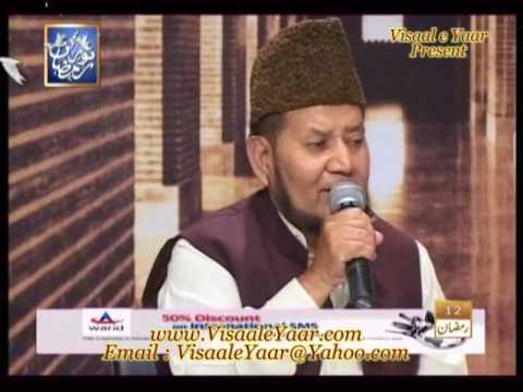 Urdu Naat( Muflis E Zindagi)akhtar Qureshi In Qtv.by Visaal video