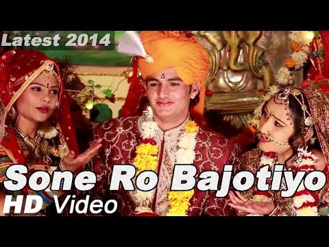 Sone Ro Bajotiyo - New Rajasthani Marriage Songs In Full Hd Video | Rajasthani Songs video