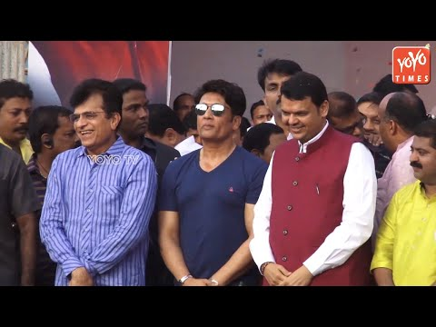 Maharashtra CM Devendra Fadnavis And Actor Shekhar Suman And Celebrate Janmashtami | YOYO Times
