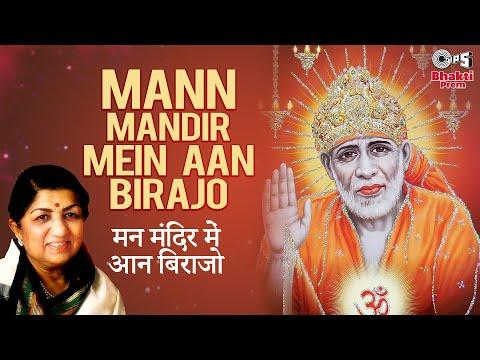 Mann Mandir Mein Aan Birajo with Lyrics - Lata Mangeshkar -...