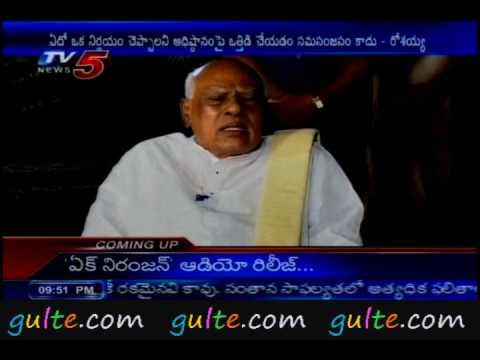 Gulte.com - Andhra CM Rosaiah Interview Part 3