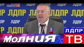 Жириновский простился с Говорухиным