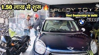 Premium Luxury Cars At Cheap Price | Hidden Second Hand Luxury Cars Market | Speedy Toyz | Delhi