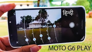 Moto G6 Play Camera Settings | Best Practices in Hindi (हिन्दी)
