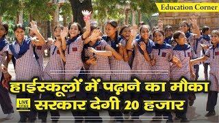 Education Corner  Bihar ЮёЮЮЮЮ ЮЮЮЁЮ ЮЮЮЮ ЮЮ ЮЮЮЮёЮЮЮЮЮЮ ЮЮЮ ЮёЮЮЮ 6 ЮЮЮЮ Guest Faculties ЮЮ ЮЮЮЮЮ