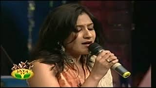 Yesudas 50 tribute - Malare Kurinji Malare   Vijay Yesudas, Swetha