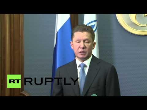 Russia: Ukraine gas discount requested by Gazprom CEO Alexei Miller