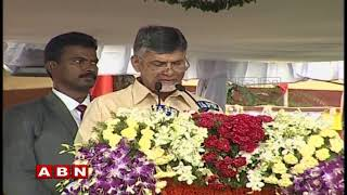 AP CM Chandrababu Naidu Independence Day speech | Part 1
