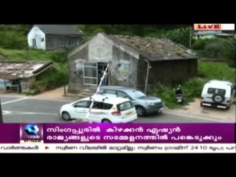 Bad Shape Of Check Posts In Kerala-Tamil Nadu Border