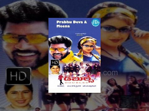 Doubles (2000) - Full Length Telugu Film - Prabhu Deva - Meena - Sangeetha video