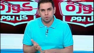 #كورة_كل_يوم | لقاء مع عمرو السبكي أحد منظمي Cairo Runners