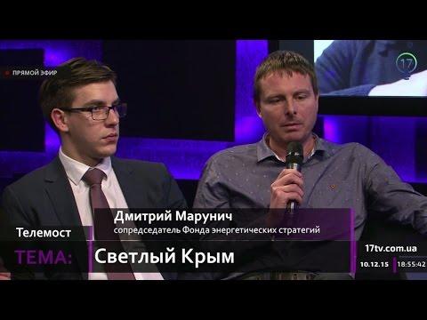 К маю 2016 года Крым будет полностью энергонезависимым – эксперт