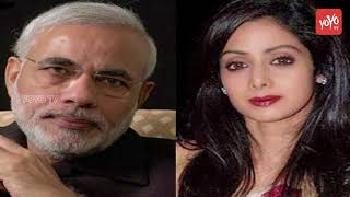 Sridevi Kapoor - PM Modi and President Ramnath Kovind Deep Condolences to Kapoor's Family