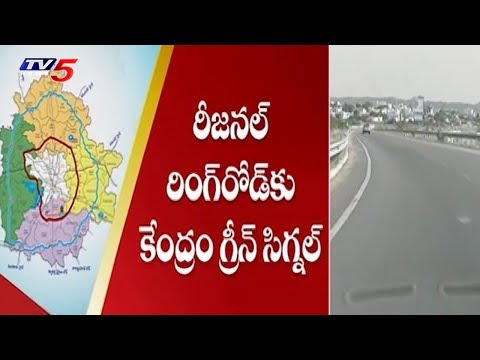 Central Govt Funds For The Construction Of Regional Ring Road in Telangana | TV5 News