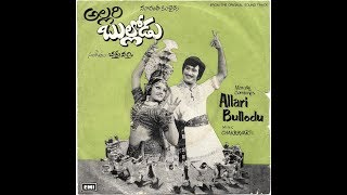 download lagu Allari Bullodu  1978,  Naa Peru Poleramma gratis