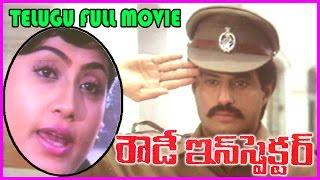 Rowdy Inspector - Telugu Full Movie - Balakrishna, Vijaya Shanthi