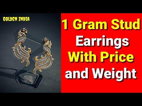 1 Gram Gold Earrings Design | price and Weight | 1 ग्राम के सोने की बलिया | वजन और कीमत के साथ