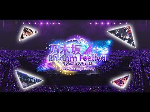 【乃木坂46】公式音ゲーのPV公開!!