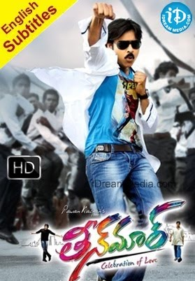 Teenmaar telugu Movie
