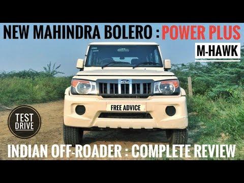 NEW MAHINDRA BOLERO 2017 POWER PLUS DETAILED REVIEW, TEST DRIVE, PRICE