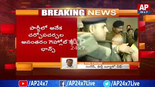 Suspense Continues on Madhya Pradesh- Rajasthan and Chhattisgarh Congress CM - AP24x7 - netivaarthalu.com