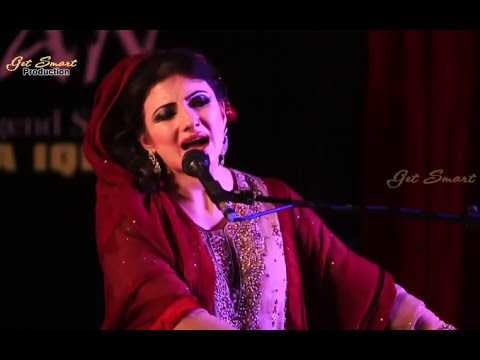 Pashto New Songs 2016 Nazia Iqbal Qawali Zama Qismat