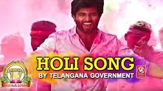 Holi Song By Telangana Government | World Telugu Conference | V6 News