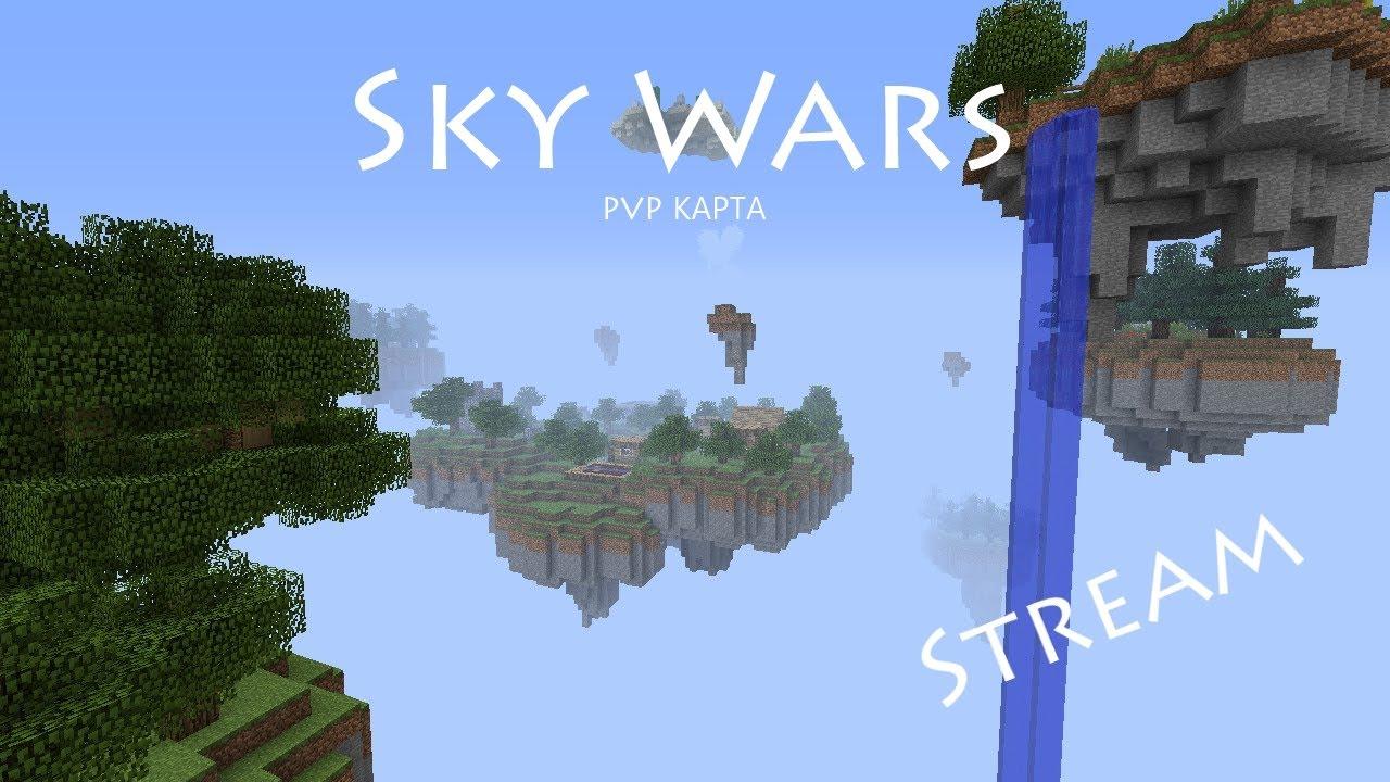 ПОКОРИТЕЛЬ ОСТРОВКОВ (Sky Wars) - Minecraft: Мини