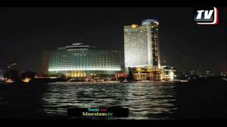 كليب حلوة يا بلدى - خاص مصر الأن.mp4